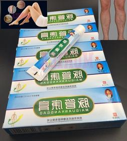 VARICOSE VEINS CREAM TREATMENT ANTI FOOT LEG VASCULITIS PHLE