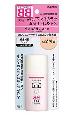 Curel JAPAN Japanese Skin Care Curel BB milk natural skin co