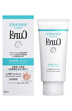 Curel Kao Makeup Cleansing Gel, 130 Gram