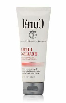Curel Ultra Healing Body Lotion - 2.5 oz