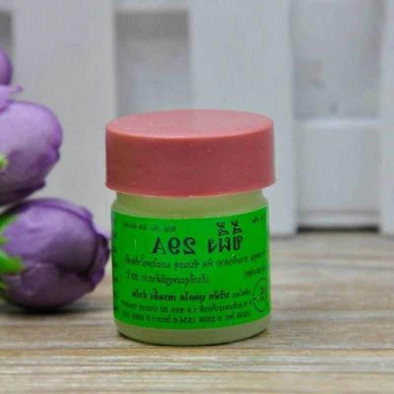 Foot Care Antifungal Cream