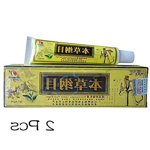 chinese herbal eczema